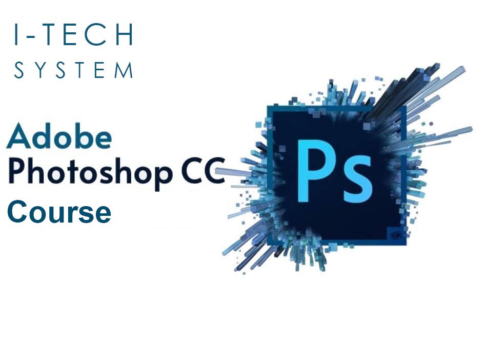Photoshop Course in Nashik